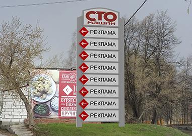 3d визуализация рекламной стелы