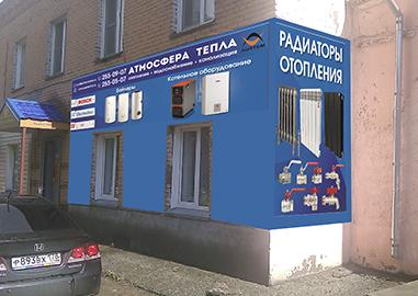 концепция оформления магазина