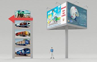 Дизайн рекламных конструкций, входных групп